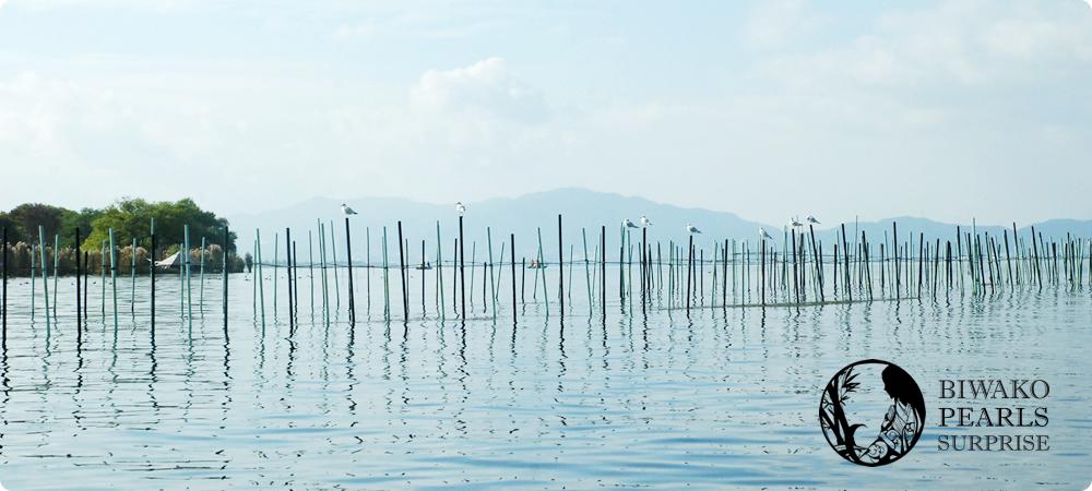 琵琶湖パールサプライズ